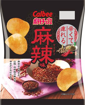 ポテトチップス 麻辣味