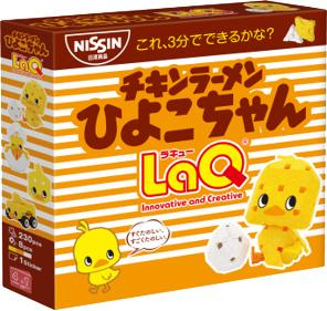 チキンラーメンひよこちゃん LaQ