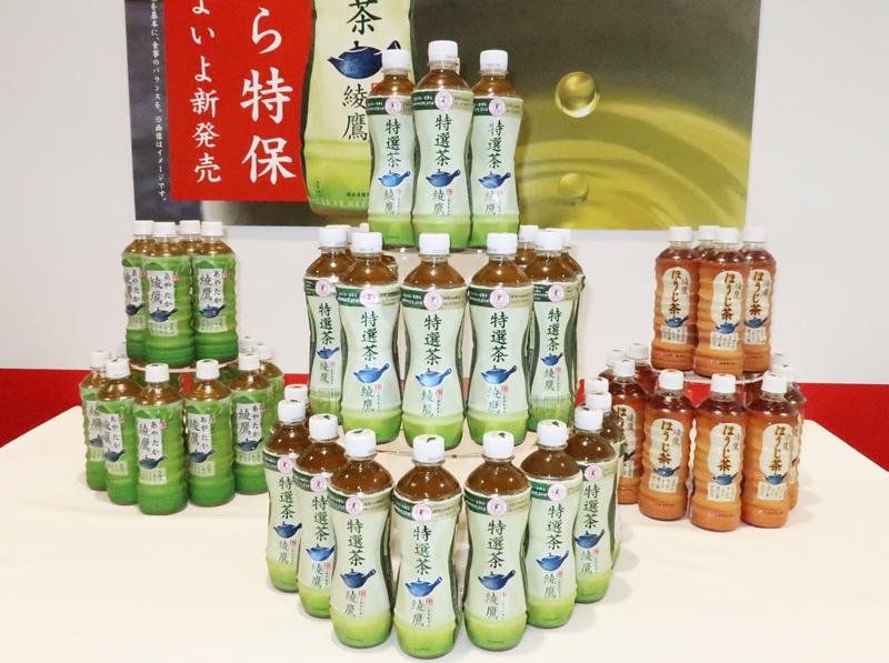 コカ・コーラ/「綾鷹」に脂肪・糖へ働くトクホ、にごりのおいしさ追求
