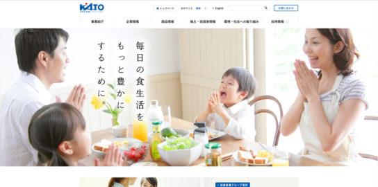 加藤産業のホームページ