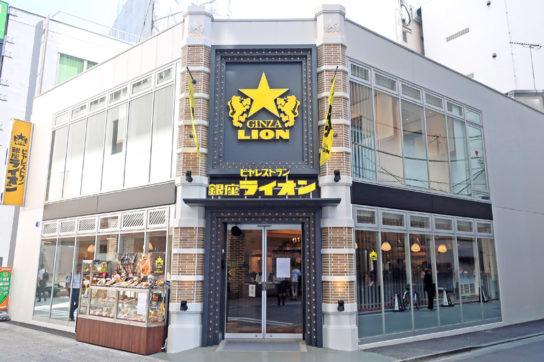 ビヤレストラン 銀座ライオン 川崎駅前店