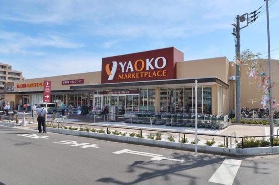 ヤオコーの店舗