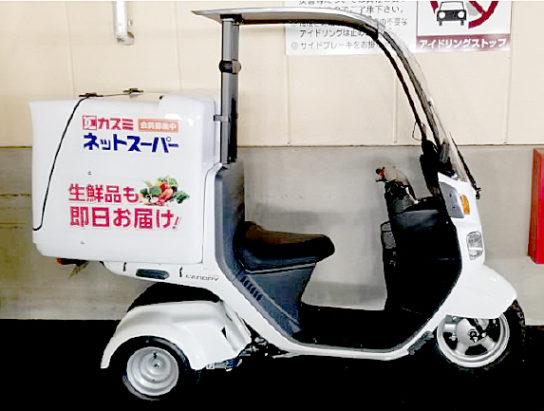 自社配送便のバイク