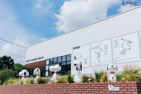9月に閉館する六本木のスヌーピーミュージアム