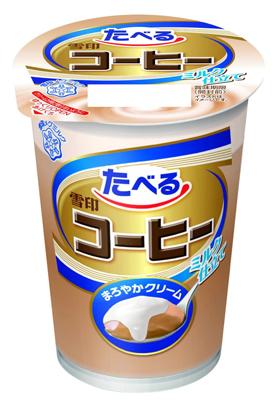たべる雪印コーヒー ミルク仕立て