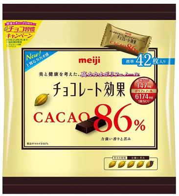 チョコレート効果カカオ 86%大袋