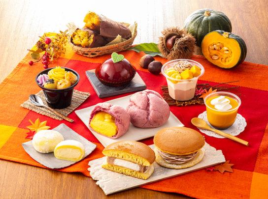 秋の大収穫祭スイーツ