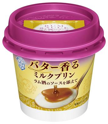 バター香るミルクプリン