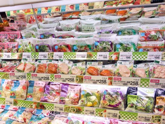 スーパーのサラダチキン売場(いなげや)