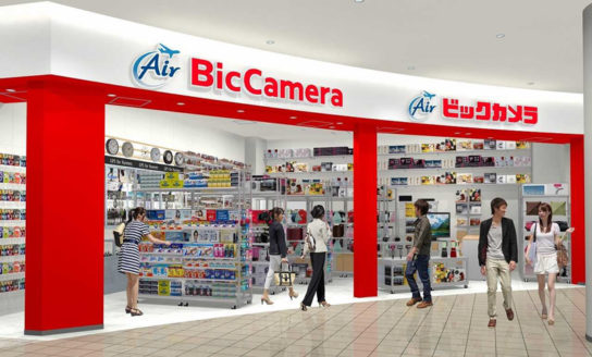 20180829bic1 544x328 - ビックカメラ/ダイバーシティ東京に「Air BIC」オープン