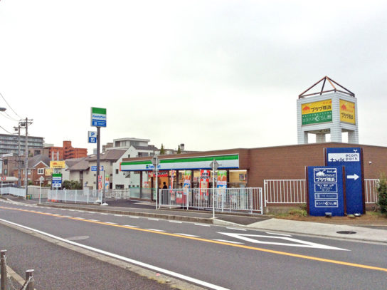 ファミリーマートtvk ecom park店