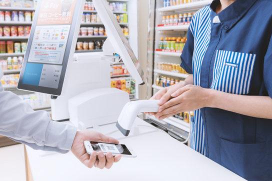 スマホ決済サービス「Origami Pay」提供開始