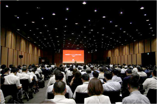 「中国マーケットの攻略法」セミナーの様子