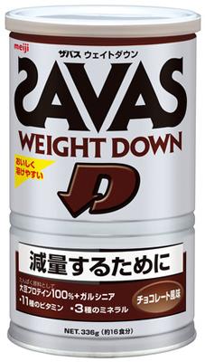 ザバス ウェイトダウン チョコレート風味