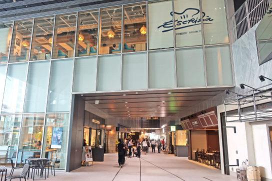 渋谷ストリーム2階