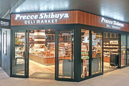 20180905toukyu 1 1 544x362 - 東急ストア/惣菜・グロサリー特化の新業態プレッセ デリマーケット