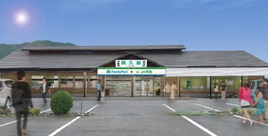 ファミリーマートJA常陸奥久慈店