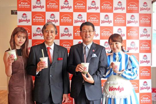 中野恵那さん(左端)