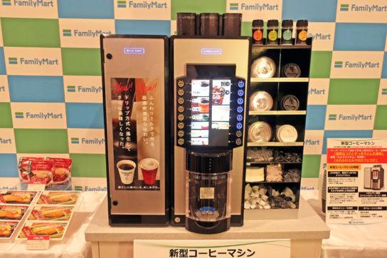 新型コーヒーマシン