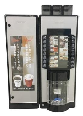 「ファミマ カフェ」の新型コーヒーマシン