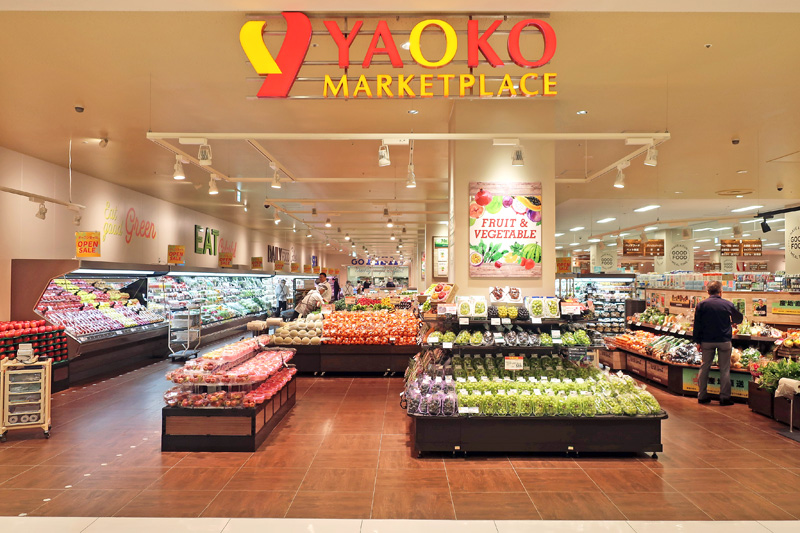 20180911yaoko 1 - ヤオコー/西武百貨店小田原店跡地に最南端店舗を出店