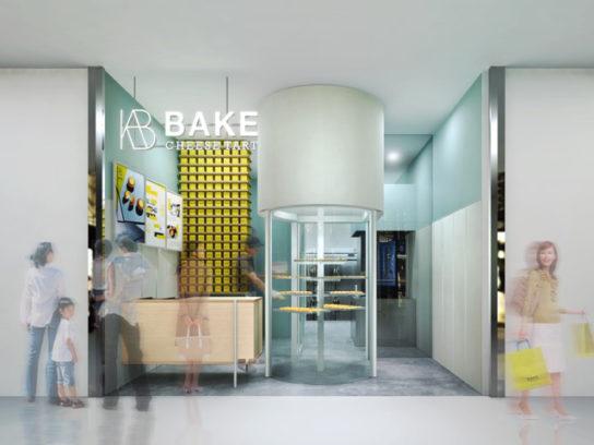 BAKE CHEESE TART アミュプラザ長崎店