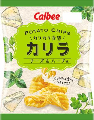 カリラ チーズ&ハーブ味