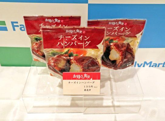 スタンドパック型真空パック商品の一例