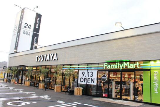 ファミリーマート TSUTAYA三吉店
