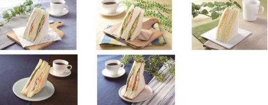 サンドイッチを刷新