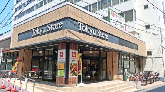 東急ストアの店舗