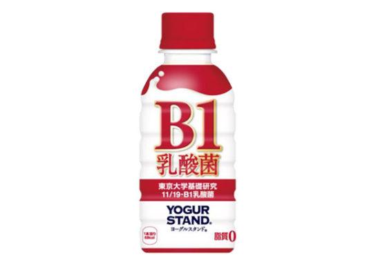 ヨーグルスタンド B1乳酸菌