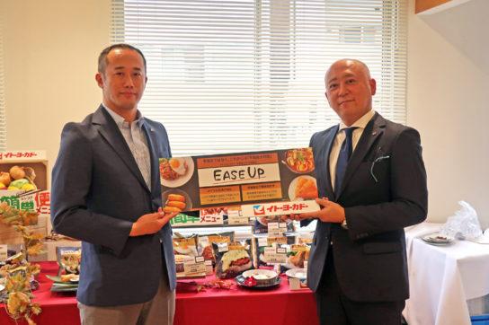 上野マネジャー(左)