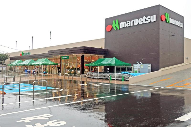 20180921maruetsu 1 - マルエツ/埼玉県志木市に1700m2の最新標準店舗、生鮮惣菜強化