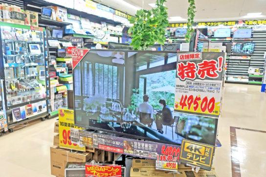 ドン・キホーテで話題のPB4Kテレビも販売