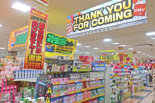 食品・日用品は競合店価格に対抗