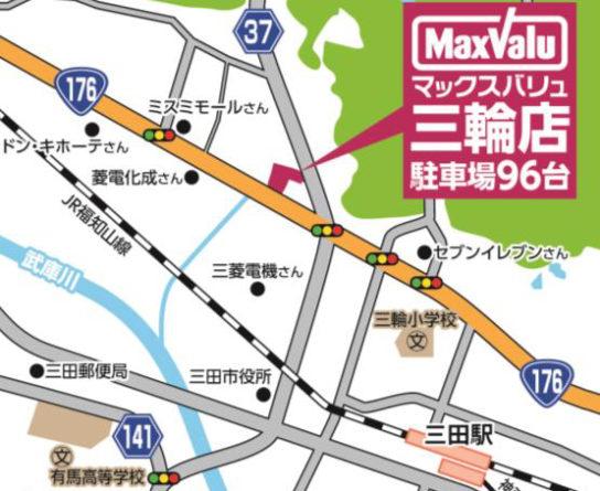 三輪店の位置図