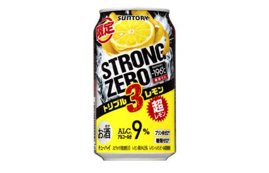 -196℃ ストロングゼロ トリプルレモン