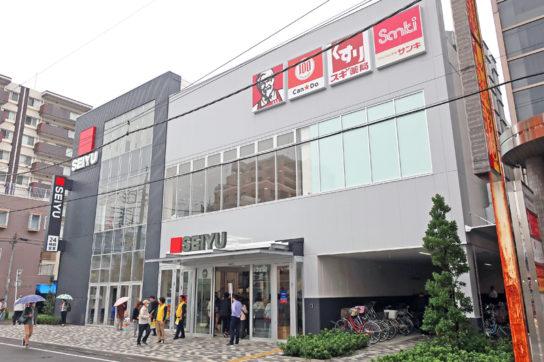 西友東大宮店