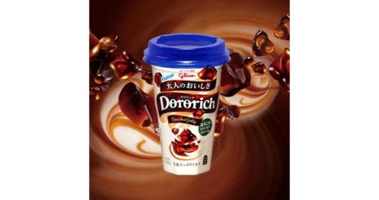 ドロリッチ ほろにがコーヒーゼリー