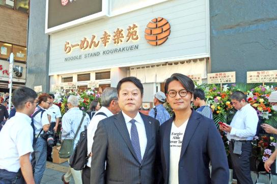 新井田副社長(左)と小澤代表(右)