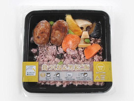 鶏つくね&黒米ご飯
