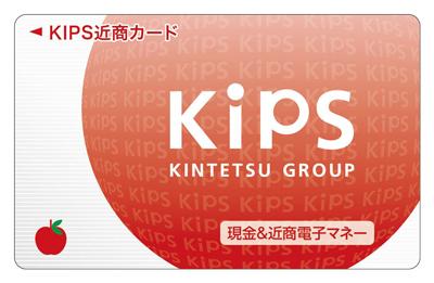 KIPS近商カード