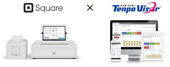 「テンポバイザー」Square POSレジとデータ連携開始