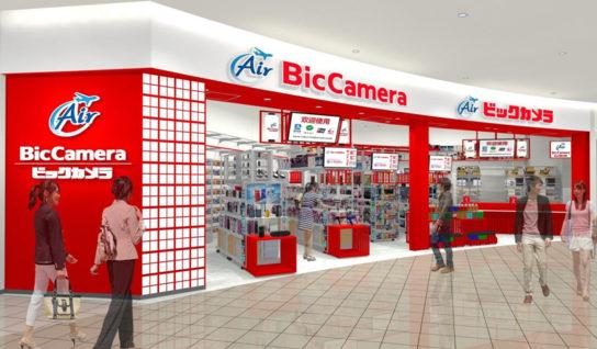 Air BIC Camera ダイバーシティ東京 プラザ店