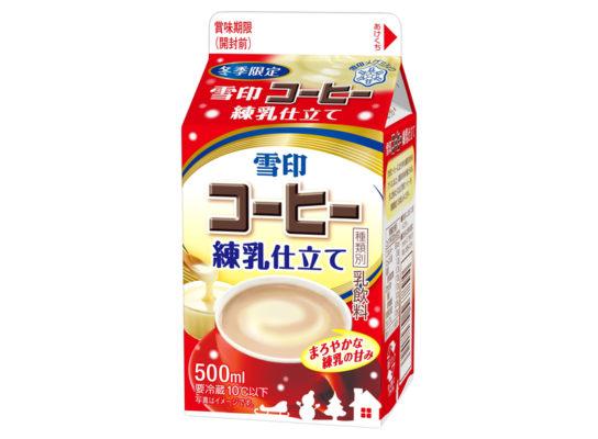 雪印コーヒー 練乳仕立て