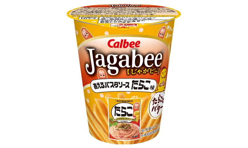 カルビー×キユーピー/「ジャガビー あえるパスタソースたらこ味」発売