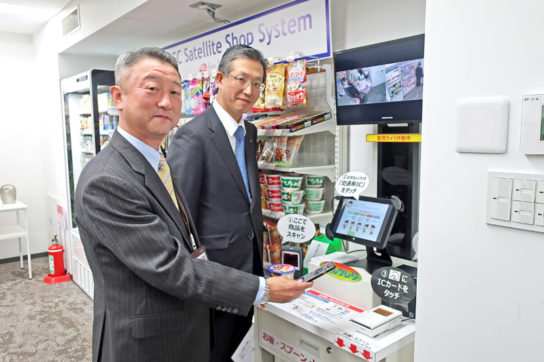 横山社長(左)