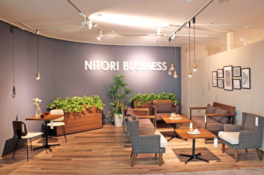 NITORI BUSINESS渋谷ショールーム
