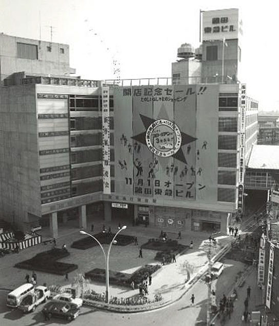 20181023kamata 544x635 - 東急プラザ蒲田/開業50周年、短編映画「観覧車の下で会いましょう」上映